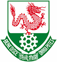 龍翔官立中學校徽