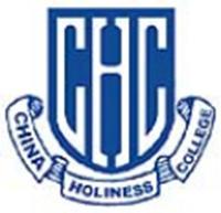 中聖書院校徽