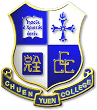 中華基督教會全完中學校徽