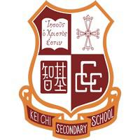 中華基督教會基智中學的校徽
