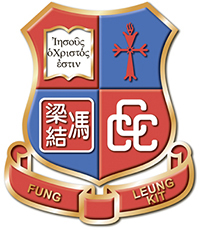 中華基督教會馮梁結紀念中學校徽