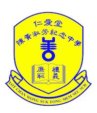 仁愛堂陳黃淑芳紀念中學校徽