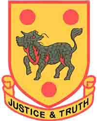 何東中學校徽