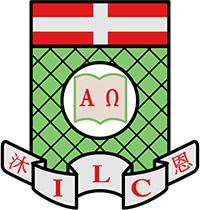 南亞路德會沐恩中學校徽
