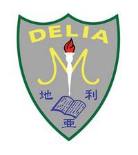 地利亞修女紀念學校(月華)校徽