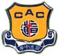 宣道中學校徽