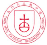 屯門天主教中學校徽