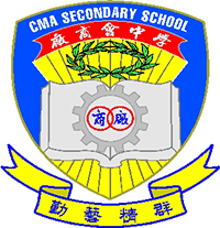廠商會中學校徽