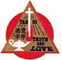 德愛中學校徽