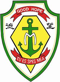 德望學校校徽