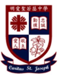 明愛聖若瑟中學校徽