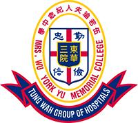 東華三院伍若瑜夫人紀念中學校徽