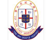 東華三院呂潤財紀念中學校徽