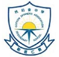 棉紡會中學校徽