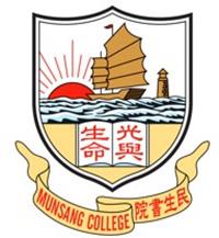 民生書院校徽