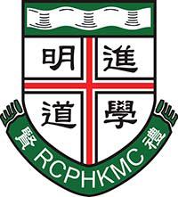 禮賢會彭學高紀念中學校徽