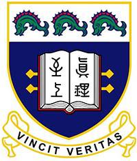 筲箕灣官立中學校徽