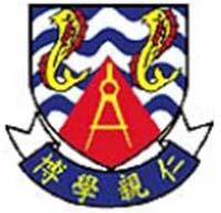 筲箕灣東官立中學校徽