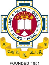 聖保羅書院校徽