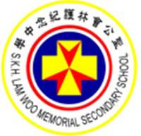 聖公會林護紀念中學校徽