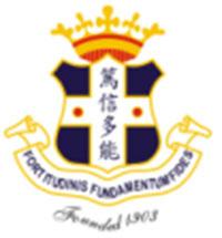 聖士提反書院校徽