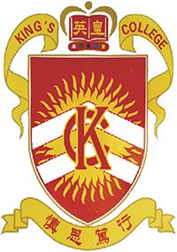 英皇書院校徽