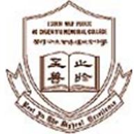 荃灣公立何傳耀紀念中學校徽