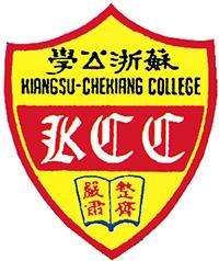 蘇浙公學校徽