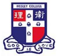 衞理中學校徽