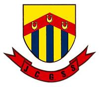 賽馬會官立中學校徽