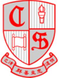 迦密中學校徽