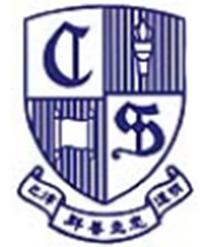 迦密聖道中學校徽