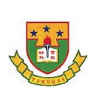 鄧肇堅維多利亞官立中學校徽