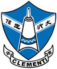 金文泰中學校徽