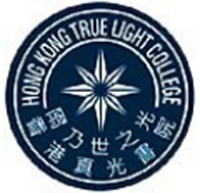香港真光書院校徽