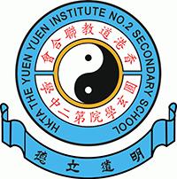 香港道教聯合會圓玄學院第二中學的校徽