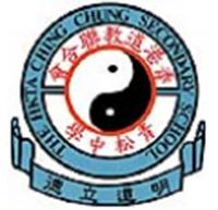 香港道教聯合會青松中學校徽