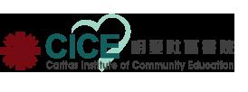 明愛社區書院校徽