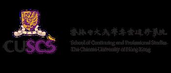 香港中文大學專業進修學院校徽