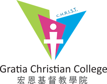 宏恩基督教學院校徽