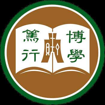 香港恒生大學校徽