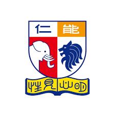 香港能仁專上學院校徽