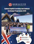 嶺南衡怡紀念中學-Sydney English Learning and Cultural Exchange Programme 2019