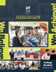 香港管理專業協會李國寶中學 《2020學校概覽》