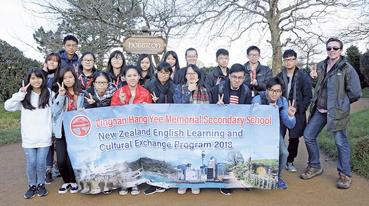 A Photo of Lingnan Hang Yee Memorial Secondary School
