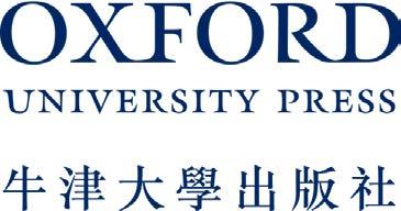 教育傳媒:牛津大學出版社 牛津英漢詞典
