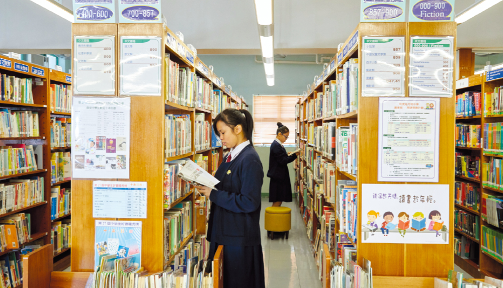 教育傳媒:培養學生的閱讀興趣,有助他們打好基礎。