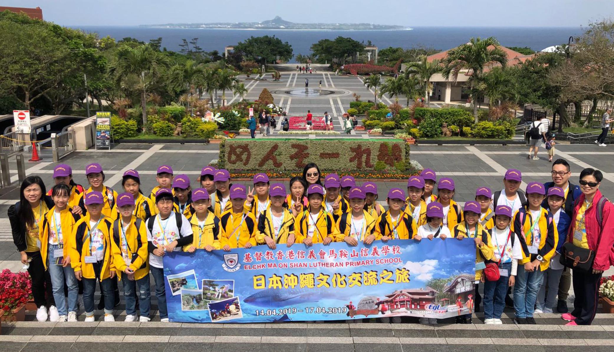 教育傳媒:參加日本沖繩文化交流之旅。