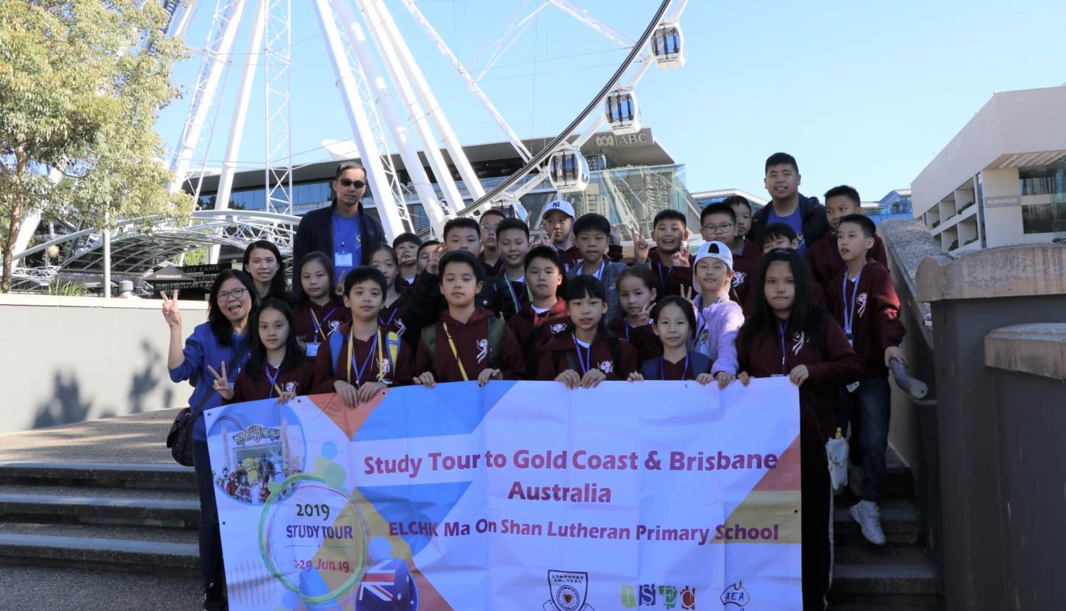 教育傳媒:舉辦澳洲英語文化交流團。