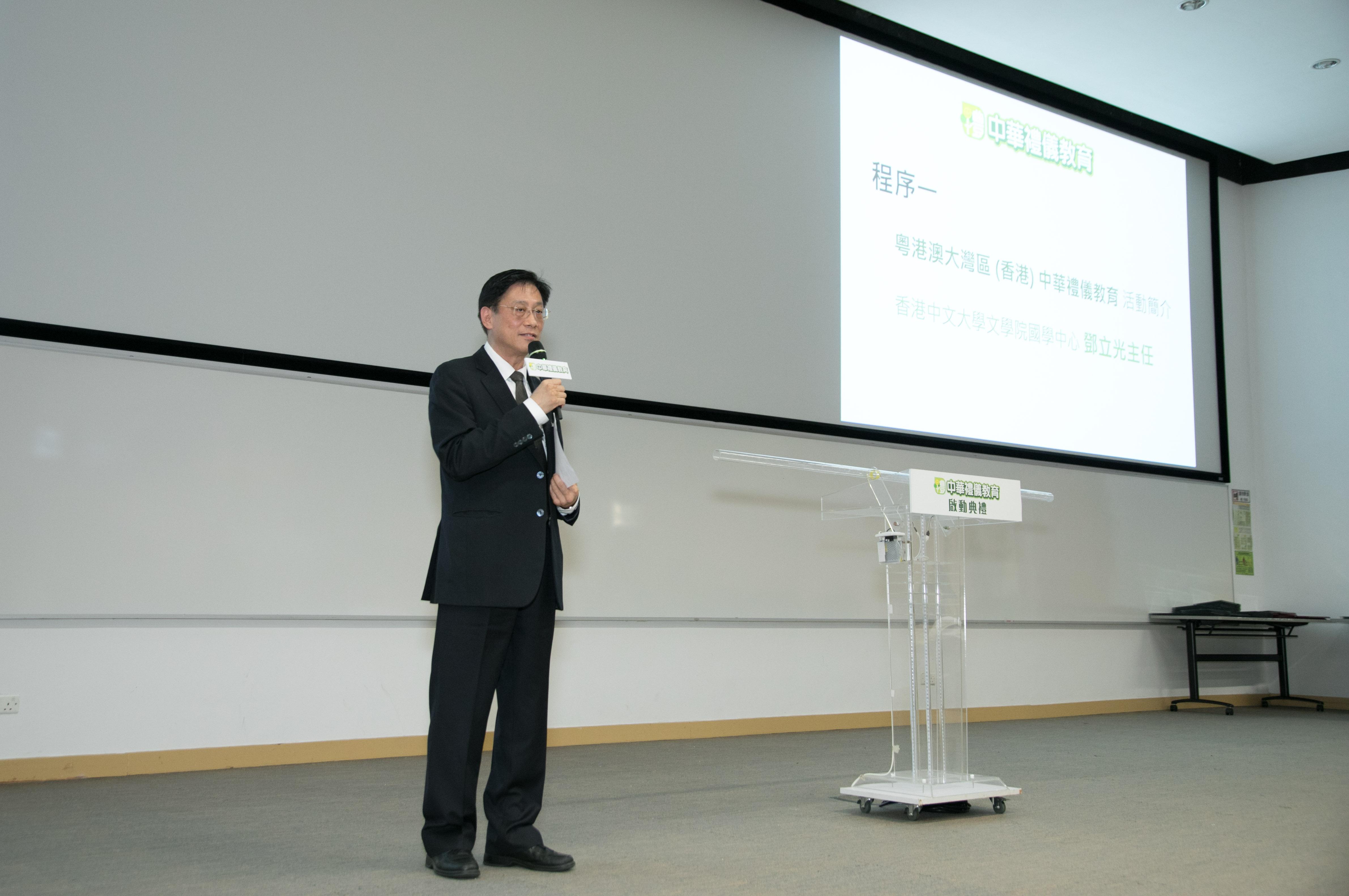教育傳媒:香港中文大學文學院國學中心鄧立光主任表示,讓孩子從小學習誠敬謙和,培養良好品行。